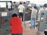 南京市2021年低壓電工證培訓報名