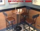 欧美风格餐厅桌椅哪里买 酒吧咖啡厅休闲桌椅卡座支持定做