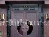 供应上海铭宇MY玻璃铜门
