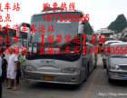 南宁到临夏汽车-时刻表-要多久-票价:18775355665