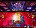 大连中式婚礼/大连汉唐婚礼/中式/汉式婚礼用品租赁
