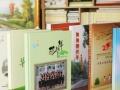 中夏纪念册设计制作/提供照片团体定制免费设计/纪念