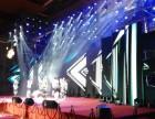 深圳专会议会务 礼仪庆典 主持礼仪 演出节目