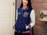 棒球服女 2014秋季女装韩版字母时尚大码棒球衫外套修身加工定做