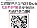 美颜秘笈箐华粉底液干皮救星水粉底/图+新闻报道