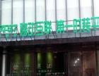 上海德升时装移动互联网商城