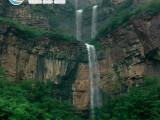 河南周边旅游城市河南自助游攻略林州太行大峡谷旅游景点欢迎指导