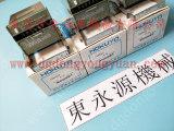 郑州冲床刹车板更换,昭和冲压机液压过载油泵-找好质量选东永源
