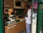 果缤纷创意水果店 火热加盟