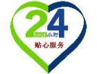 上海贝雷塔壁挂炉地暖 维修 地暖锅炉热水炉维修 郊区