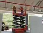 中山板芙自动升降平台出租 厂房消防安装用10米升降平台出租