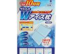 日本进口夏季多功能冰枕冰垫降温防暑冰凉垫