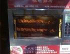 张成荣电烤箱及全套设备