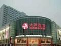 大洋百货 六楼左岸电影院旁 少量 商铺特惠租售