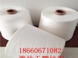 供应TR65/35涤粘混纺纱30支32支21支天鹏纺织