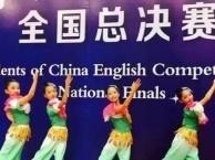 济南高新区舞蹈培训班 阿昆舞蹈 中国舞考级培训