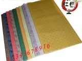 十色精品仿绫纸(图案多样书画装裱材料)宣纸仿绫装裱空白画轴包邮