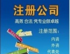 丽江工商事务服务中心