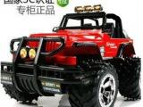 遥控越野车胜雄358A威腾358A充电遥控悍马车玩具可充电遥控玩