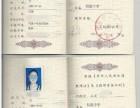 东莞专业教师资格证报考培训找博士堂教育