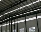青县经济开发区 4000平米厂房出租