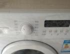 全新滚筒洗衣机1300