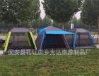 自动液压帐篷出租3*3*2米可容纳8-11人自提