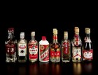 连云港名酒回收店铺 连云港专业回收茅台酒 红酒 拉菲酒