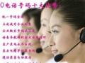 2016年新型赚钱利器400电话代理商务彩铃