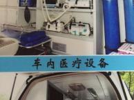 救护车出租专业设备24小时提供医疗服务