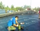 金帆防水门市专业糊房顶楼顶外墙阳台承接大小防水工