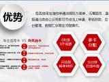 就在九月九犇犇油卡实力启航与您相约郑州