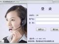 企业总机 包月电话 中继 外呼和客服系统 宽带