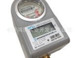 长沙威胜水表,水电气一卡通  LXSZ(R)-K7型IC卡智能水