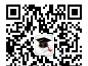 贵港招生办-广西师范大学函授大专本科报读前三百名有优惠