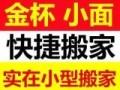 上海临时工盘点理货出租做手工活搬运工出租