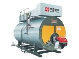 2噸燃氣熱水鍋爐好