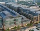 杨浦五角场商圈创意园区招商中