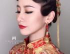 广州美伦慕尚个人美妆造型课程2人同行人均优惠200元