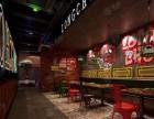 烧烤音乐酒吧主题餐厅加盟龙潮炭火烤鱼海鲜大排档加盟