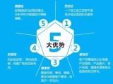 营销/运营/平台开发/汕头百川信息技术