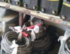 直流電焊機北京出租電焊機出租電纜二保焊機