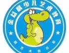 吴江专业书法培训班开班了