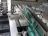 高性价多功能全自动装盒机供应信息新品多功能装盒机