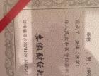 安徽金亚太李律师代写各类法律材料
