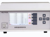8路 多路温度测试仪 HPS3008