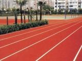 杭州塑膠跑道建設