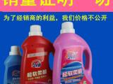 正品洗衣液 日化洗涤用品 薰衣草洗衣液2kg清香不伤手洗衣液批发