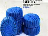 沃姆蓝泡泡 马桶清洁洁厕宝 厕所自动清洁
