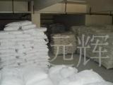 1250目滑石粉 塑料用滑石粉 抽粒用滑石粉